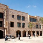 American-University-in-Cairo,-Egypt-(4)