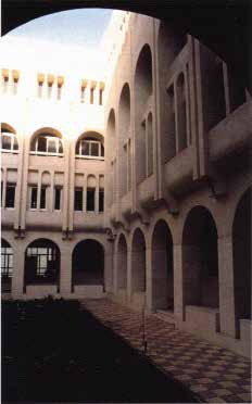 Al-Azhar University Campus, Faculty of Humanities & Islamic Studies, Egypt
